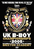thumbnail_UK_B-Boy_Championships_2005.jpg