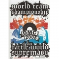 thumbnail_DMC_World_Team_&_Battle_for_World_Supremacy_2005.jpg